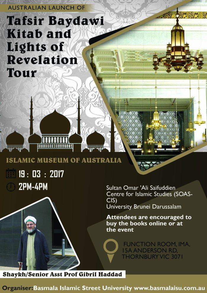 1. islamic_museum.jpg