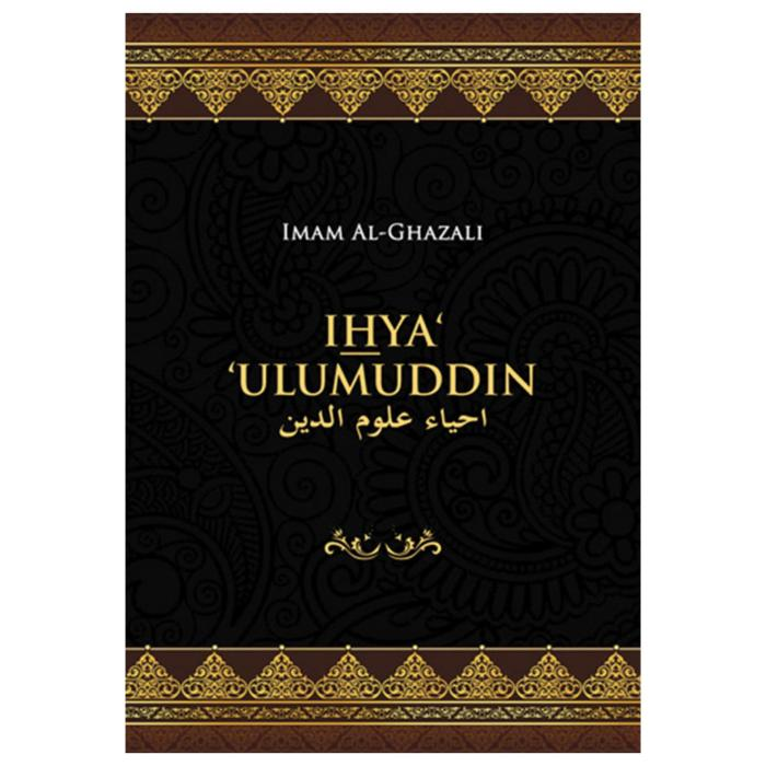 ihya book